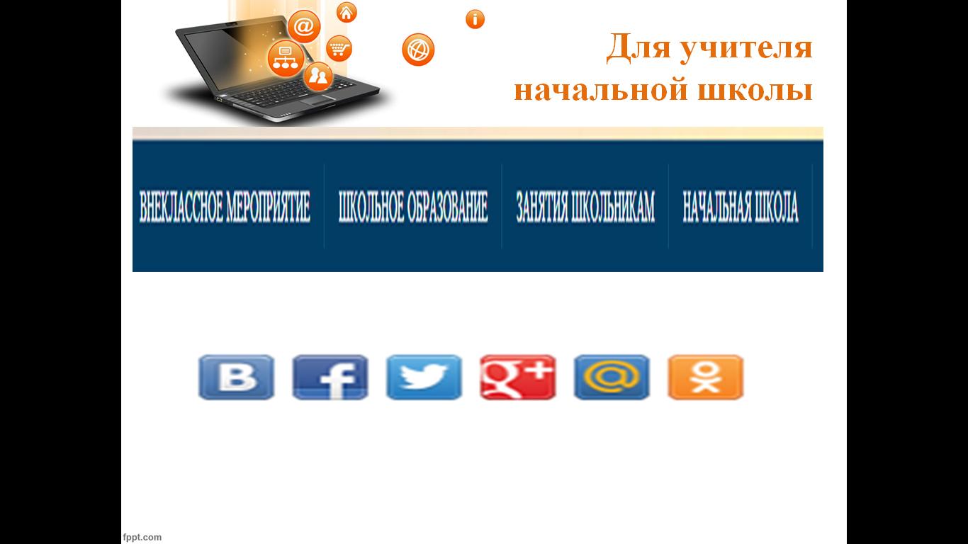 hello_html_m32e6d1a5.png