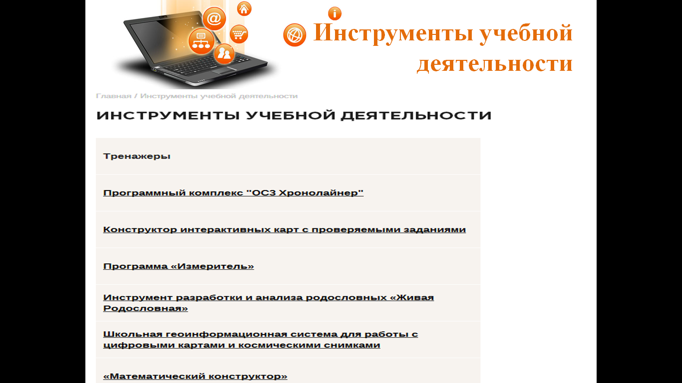hello_html_m59a89296.png