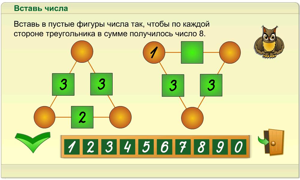 http://oo3.mail.yandex.net/static/31809d015db04bc2807035da536c2115/tmpJkD55r_html_4d83cdc2.png