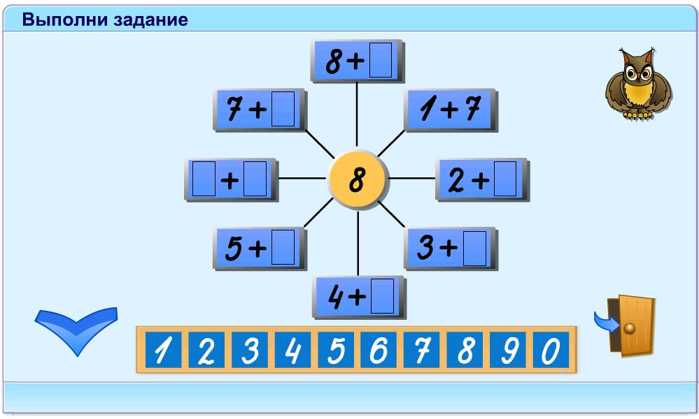 http://oo3.mail.yandex.net/static/31809d015db04bc2807035da536c2115/tmpJkD55r_html_6761090f.png