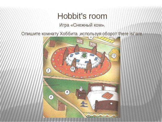 Hobbit's room Игра «Снежный ком». Опишите комнату Хоббита ,используя оборот t...