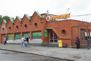 http://www.ekburg.ru/UserFiles/image/news/0/0/98/9883Big.jpg