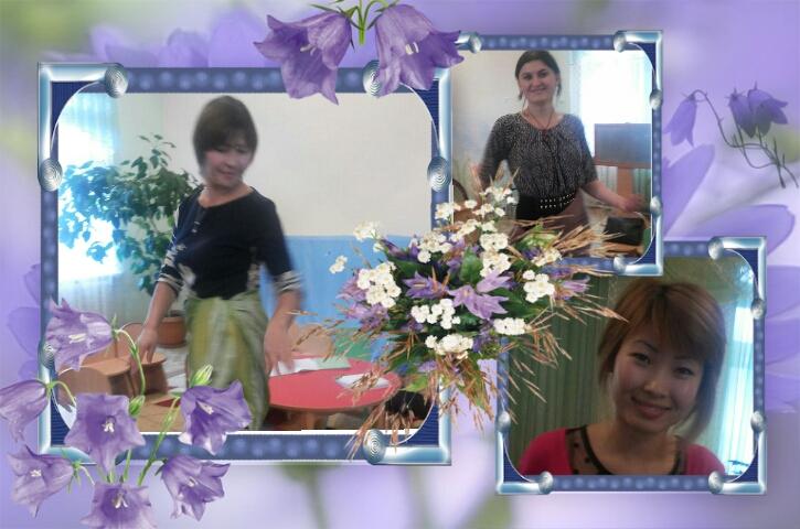 C:\Documents and Settings\1\Мои документы\АЛМА құжат\ФОТО\Flower_20131203_050322.jpeg