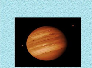 Юпитер ЮПИТЕР