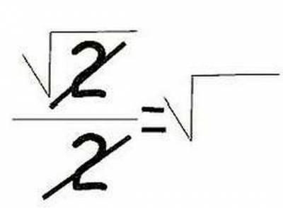 http://free-math.ucoz.ru/_pu/0/s12588479.jpg