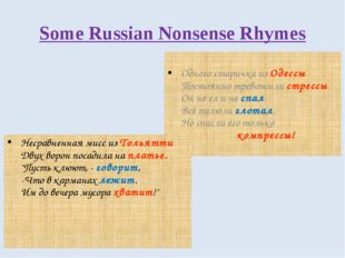 Some Russian Nonsense Rhymes Одного старичка из Одессы Постоянно тревожили ст