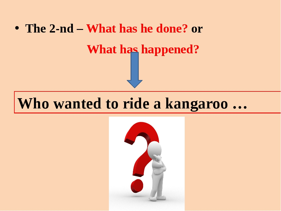 The 2-nd – What has he done? or What has happened? Who wanted to ride a kanga...