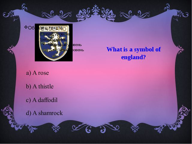 What is a symbol of england?