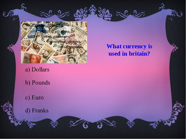 What currency is used in britain?