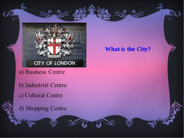 What is the City?