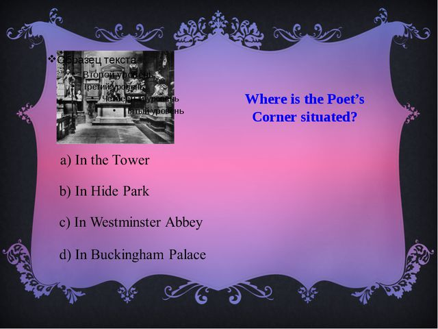 Where is the Poet's Corner situated?