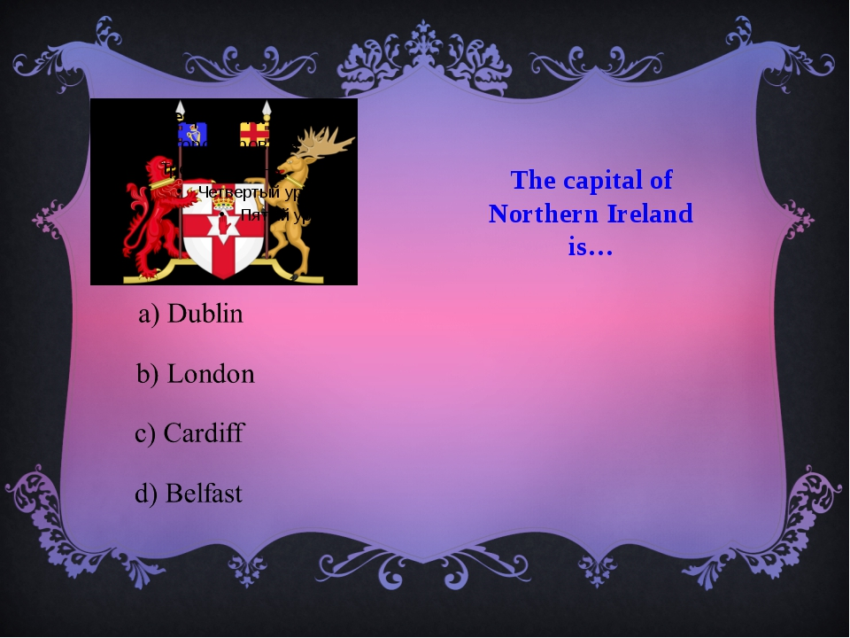 The capital of Northern Ireland is…