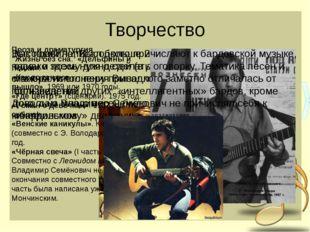 Посмертное признание и влияние на культуру Памятники Владимиру Высоцкому пост