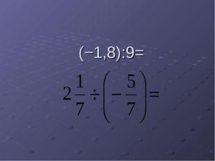 (−1,8):9=