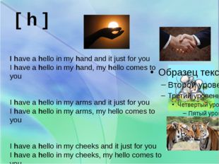 [ h ] I have a hello in my hand and it just for you I have a hello in my han