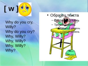 [ w ] Why do you cry, Willy? Why do you cry? Why, Willy? Why, Willy? Why, Wi