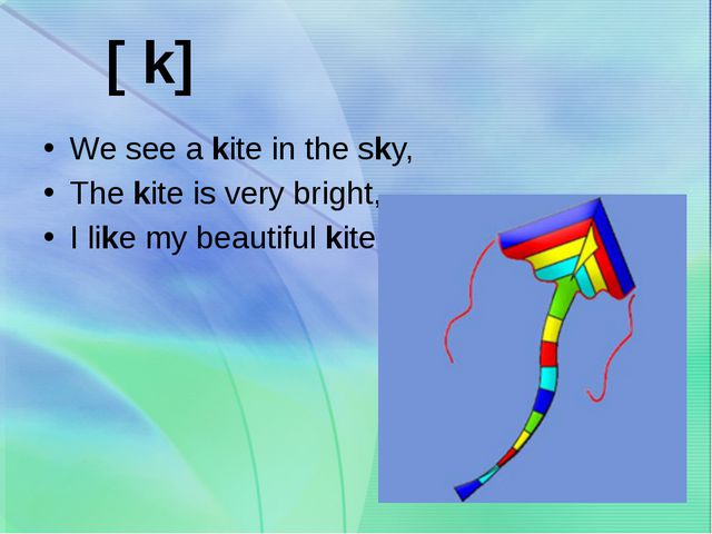 We see a kite in the sky, The kite is very bright, I like my beautiful kite....