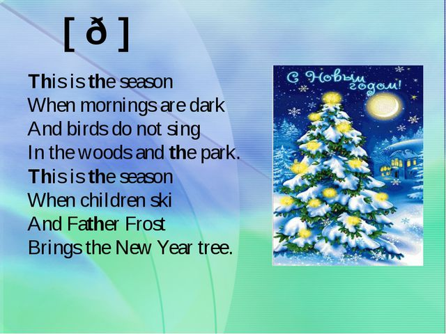 [ ð ] This is the season When mornings are dark And birds do not sing In the...