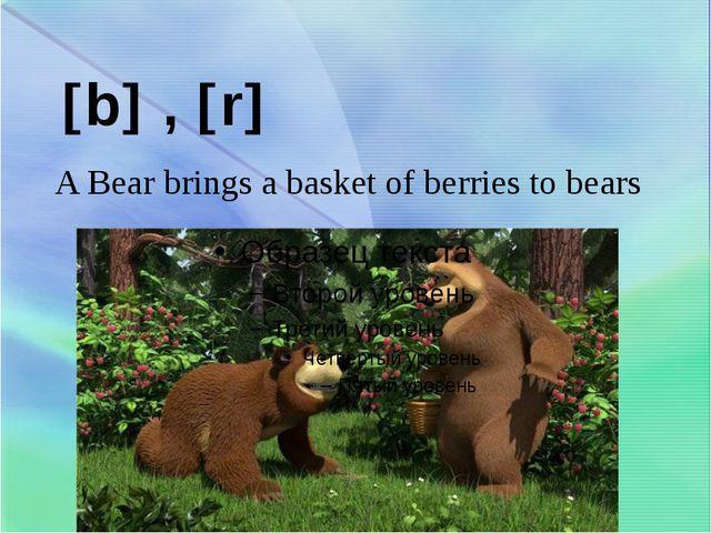 b , r A Bear brings a basket of berries to bears