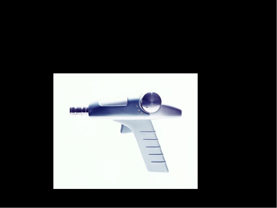 Лазеры находят широкое применение Лазерный пистолет