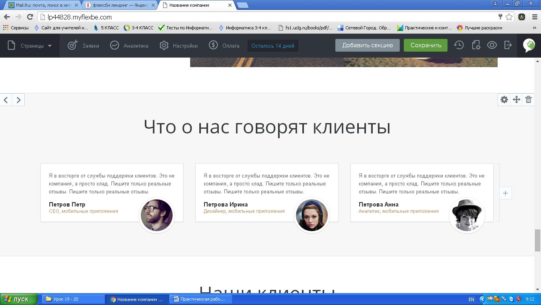 hello_html_1489da16.png