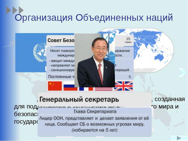 Задание №3 Продолжите перечень глобальных проблем современности: Угроза треть...