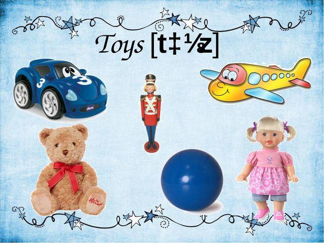 Toys [tɔɪz]