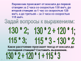 hello_html_1d53954c.png