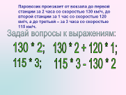 hello_html_5d9d3b8e.png