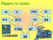hello_html_78e301cc.png