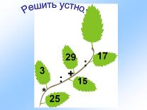 hello_html_m5f02b4cc.png