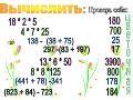 hello_html_m7b8105d7.png