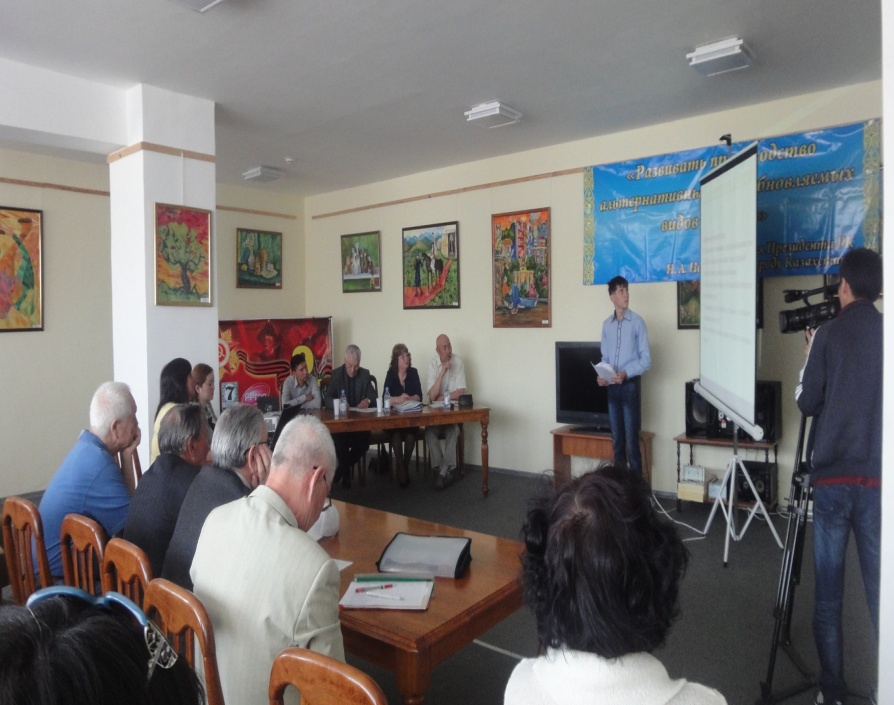 D:\рабочая\фото-видео\конференция по экологии\DSC03067.JPG