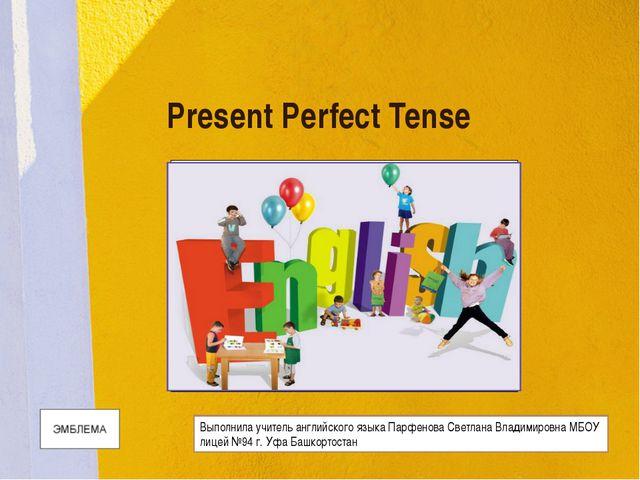 Present Perfect Tense Добавить сюда фотографию продукта Выполнила учитель анг...