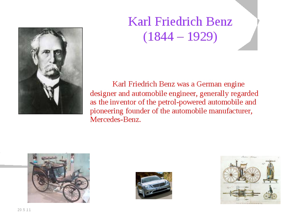 20.5.11 Karl Friedrich Benz (1844 – 1929) Karl Friedrich Benz was a German...