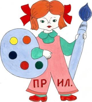 http://referatdb.ru/pars_docs/refs/89/88780/88780_html_m252f8c00.jpg