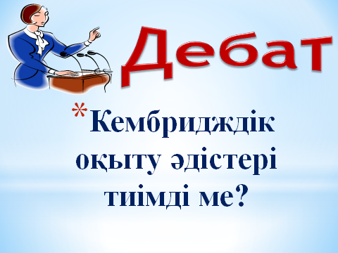 hello_html_m649436cc.png