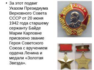За этот подвиг Указом Президиума Верховного Совета СССР от 20 июня 1942 года