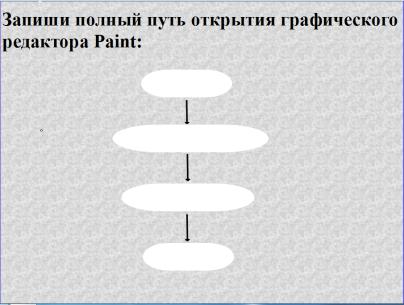 hello_html_m33e7613d.png