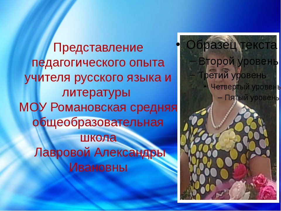 Дагестан на конкурсе мисс россия