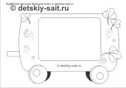 C:\Users\Эдуард\Desktop\урок сложные слова\демонстрационный материал\parovozik-bw02.jpg