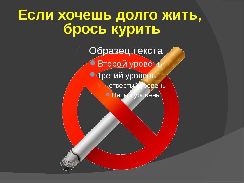 умудрились картинки для того чтобы бросить курить зависимости