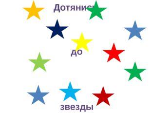 5. Комбинаторная задача Код на банковской карточке состоит из четырех символо