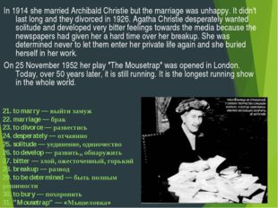 In 1914 she married Archibald Christie but the marriage was unhappy. It didn'