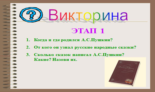 hello_html_2933f102.png