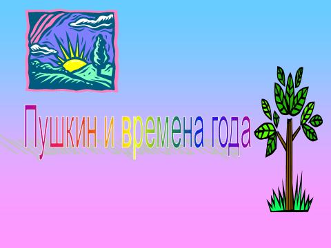 hello_html_2f0fb031.png