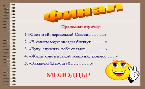 hello_html_m6946396e.png