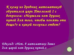 За книгу заплатили 60 рублей и еще одну треть стоимости книги. Сколько стоит