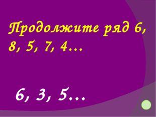 Сколько существует двузначных чисел, в записи которых не употребляется цифра