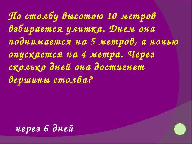 При каком царе впервые русские меры (верста, сажень, аршин, фут и т.д.) были...